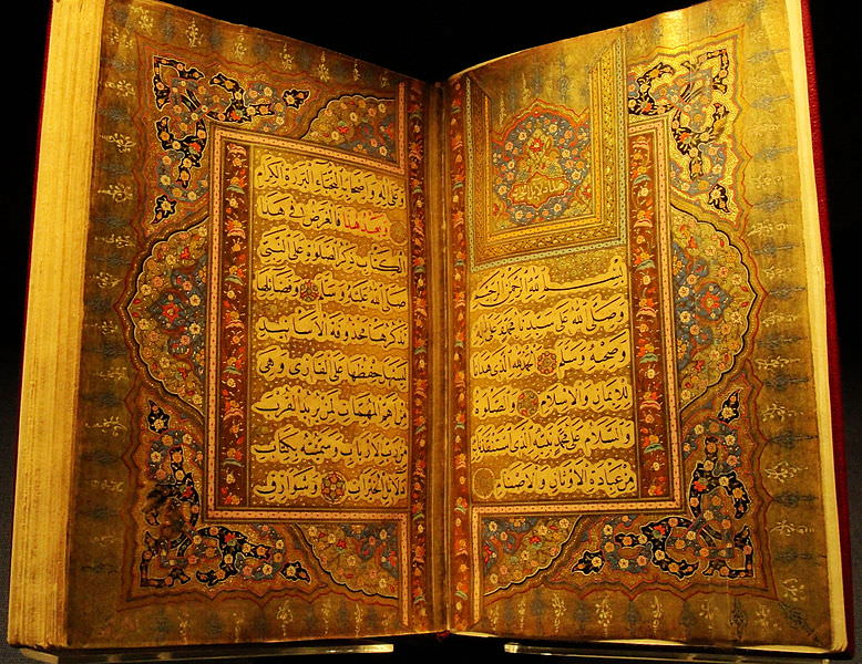 Chester Beatty Library -Quran