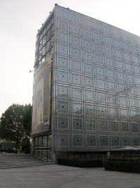 Institut_du_monde_arabe_Paris