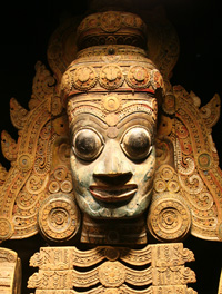Mask from the Museu Oriente in Lisbon