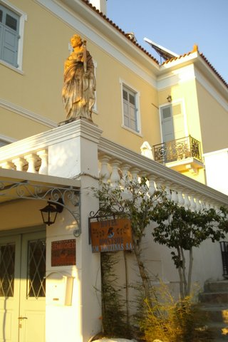 Hotel Dionysos in Poros, Greece