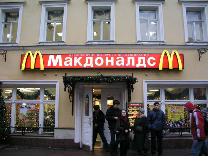 Moscow must have its Macdonalds