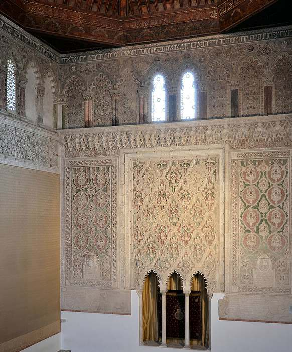 moorish carvings of the Sinagogue of El Transito