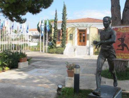 Entrance to the Marathon Museum in Marathon, Greece