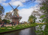 The Keukenhof Garden's windmill is a popular attraction